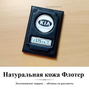 Обложка ЭЛИТ на авто-документы. Кожа Флотер. Черная с хромом