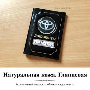 Обложка на авто-документы. Глянцевая кожа. Черная с хромом